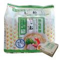 [P-29]無塩製麺 あっさりしおラーメン 1ケース(30袋)
