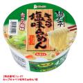 [tc-07]カップ麺喰い亭キャベツ塩味らぁめん 1個