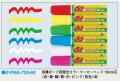 【Z-PMA-720-60 (15mm芯)】 蛍光マーカー