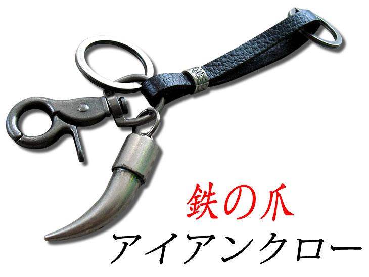 メンズ ダイヤモンドカット Tバック(1004)TopModeJapan/トップモードジャパン