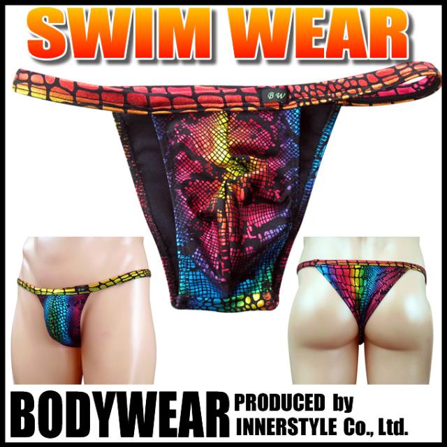 メンズ 水着 アニマルメタリック バインダー リオバック (238007)BODYWEAR/ボディウェアー