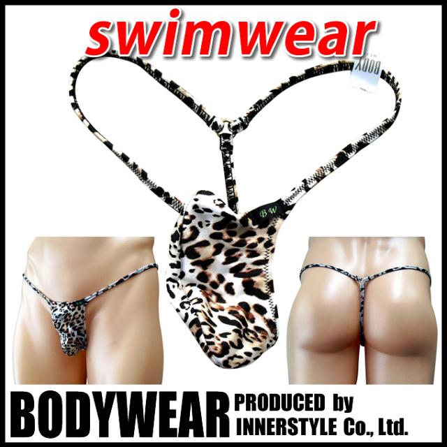 メンズ 水着 リアル豹 上向き バインダー Gストリング (32486)BODYWEAR/ボディウェアー