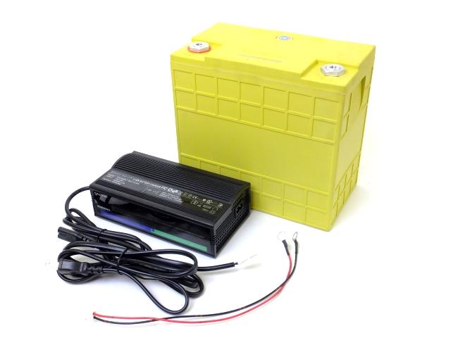 充電器セット40