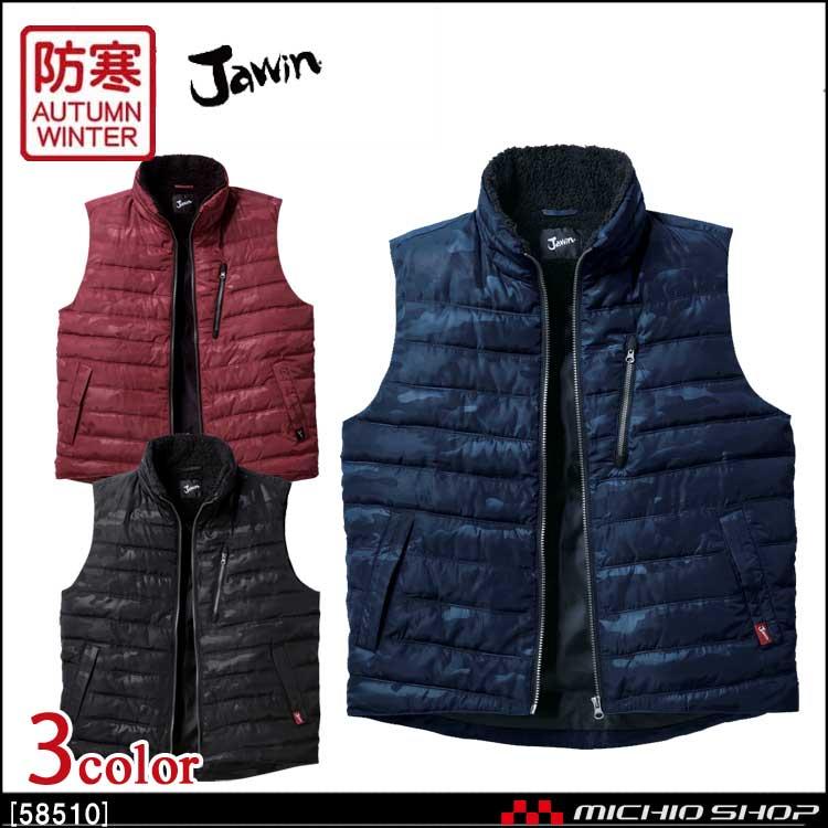 防寒服 Jawin ジャウィン 防寒ベスト 58510 自重堂 作業服