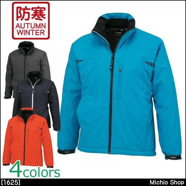 防寒服 作業服 藤和 ライトウォーム ウインタージャケット 1625 top shaleton