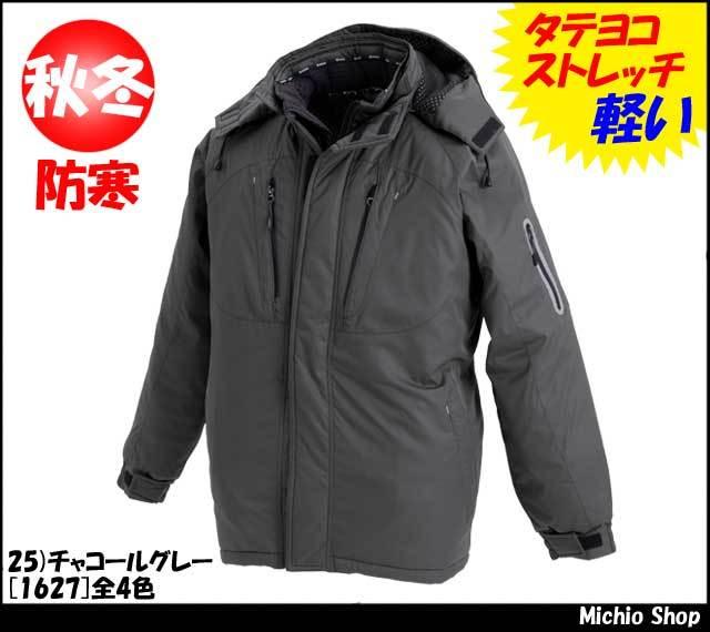 作業服 防寒服 藤和 ライトウォーム ウインターコート 1627 top shaleton