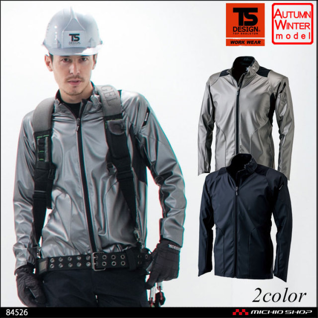 Ts Design 藤和 ts design84526ストレッチウインドブレーカージャケット 作業服