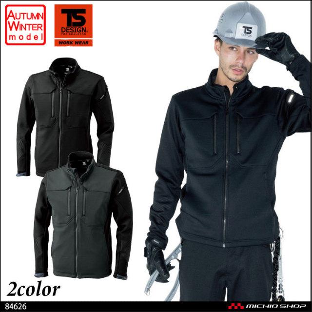 Ts Design 藤和 ts design84626防風ストレッチワークジャケット 作業服 作業着の