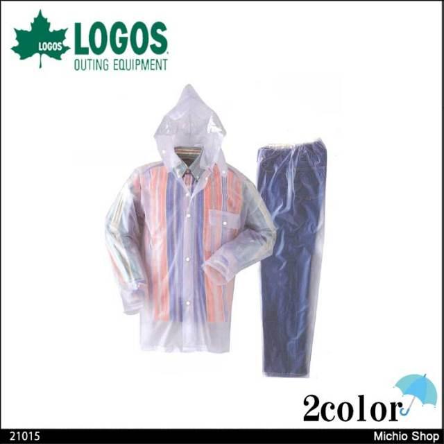 [最安値に挑戦] 雨合羽 LOGOS ロゴス ビニールスーツ 21015