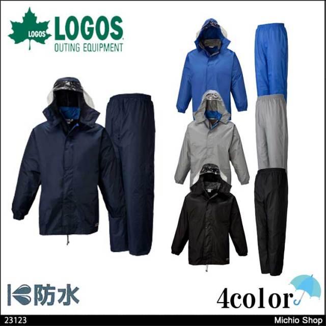 作業服 雨合羽 LOGOS ロゴス フィルダースーツ 23123