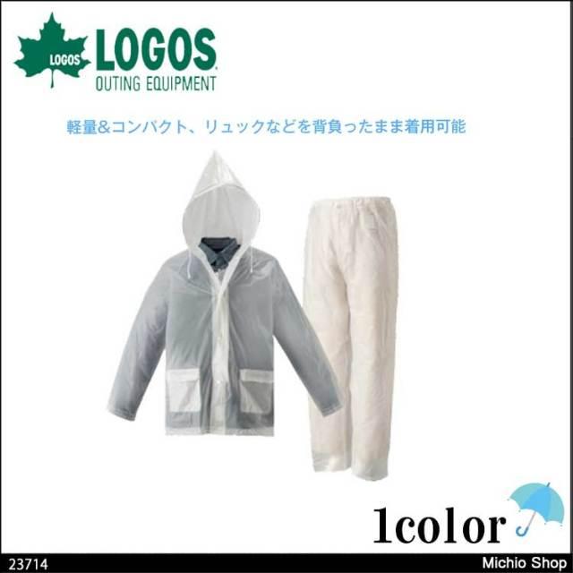作業服 雨合羽 LOGOS ロゴス ザックレインスーツ 23714