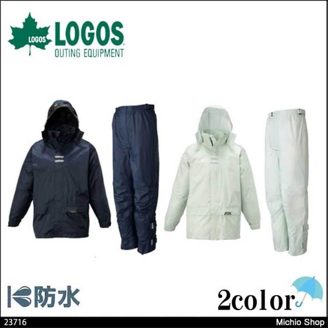 作業服 雨合羽 LOGOS ロゴス バックパックレインスーツ 23716