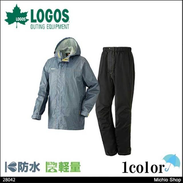 作業服 雨合羽 LOGOS ロゴス 蒸れを追放・OVSレインスーツ グローバー 28042