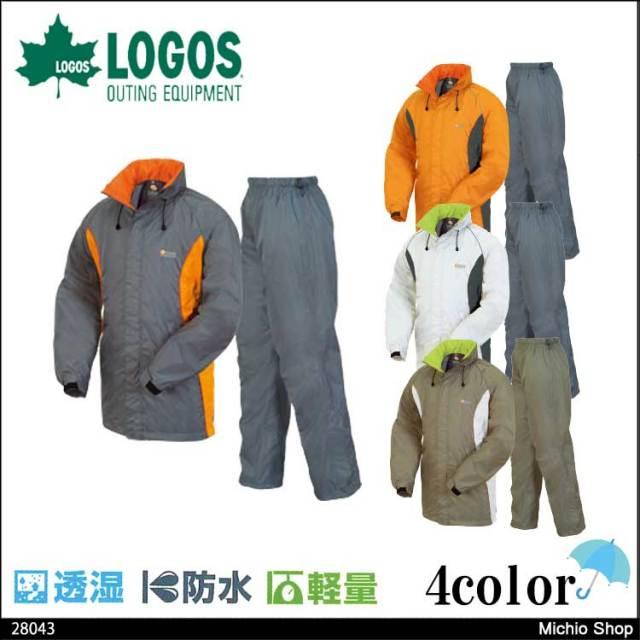 作業服 雨合羽 LOGOS ロゴス レインスーツ ボルダー 28043