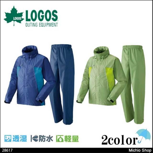 作業服 雨合羽 LOGOS ロゴス 蒸れを追放・LVS透湿レインスーツ リブラ 28617
