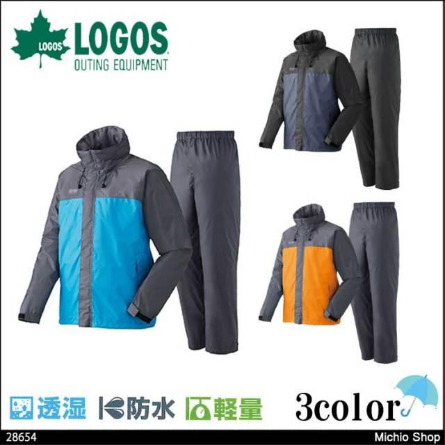 作業服 雨合羽 LOGOS ロゴス 蒸れを追放・LVS透湿レインスーツ チェスター 28654