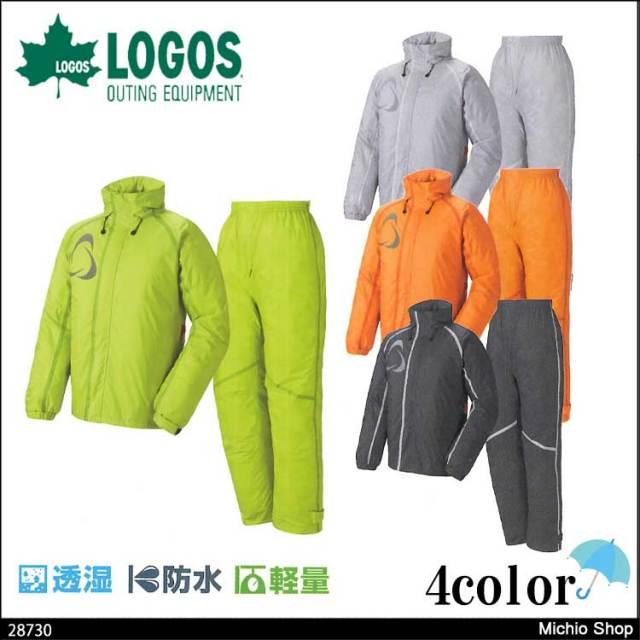 作業服 雨合羽 LOGOS ロゴス 蒸れを追放・透湿レインスーツ 28730