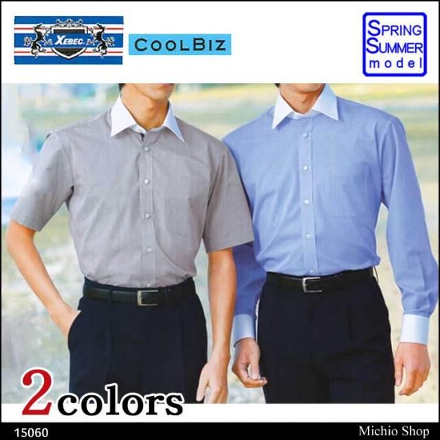 最安値に挑戦! ワイシャツ 形態安定 ビジネスシャツ クールビズ 半袖クレリック15060
