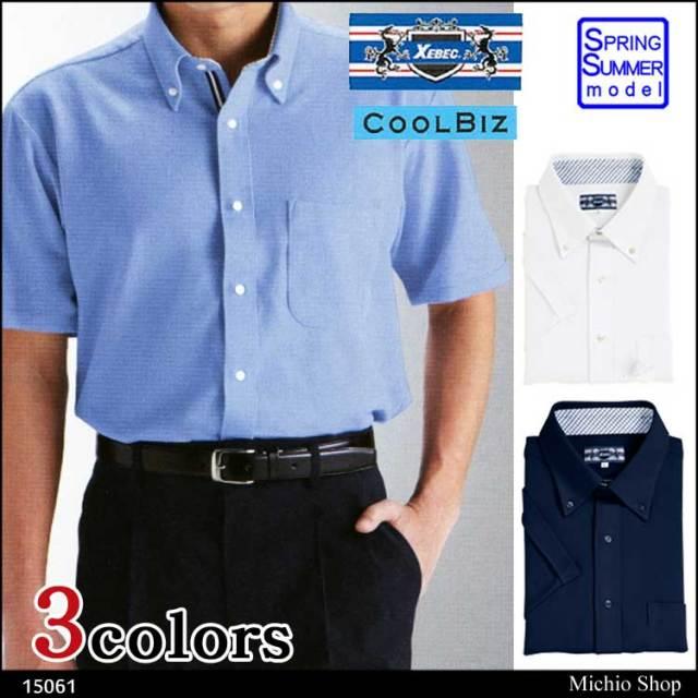 最安値に挑戦! ワイシャツ 形態安定 ビジネスシャツ クールビズ 半袖ニットシャツ15061