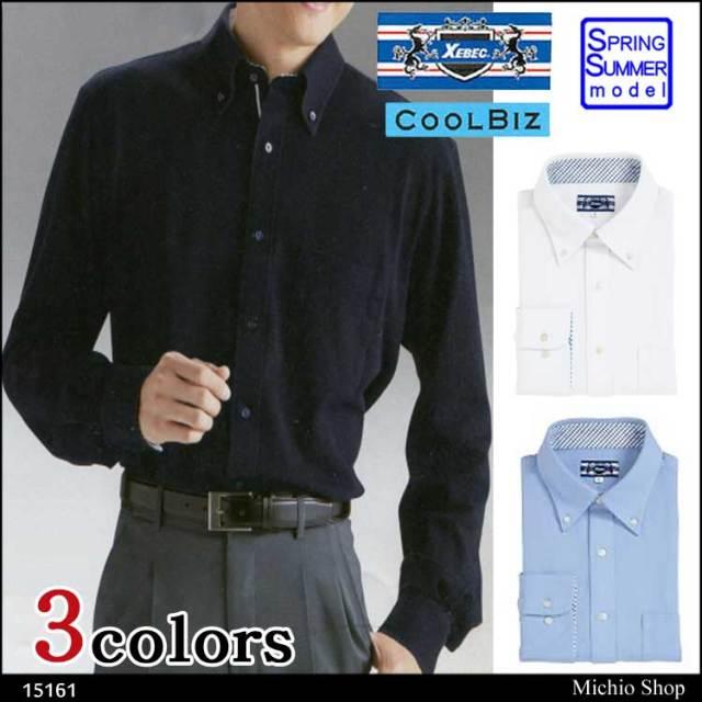 タイムセール半額! ワイシャツ 形態安定 ビジネスシャツ 長袖ニットシャツ 15161
