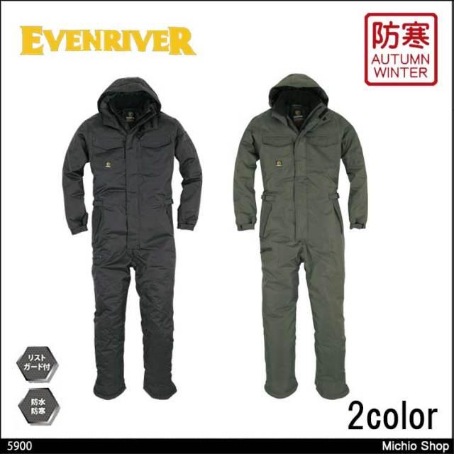 作業服 防水防寒 EVENRIVER ハードシェルワンピース 5900 イーブンリバー