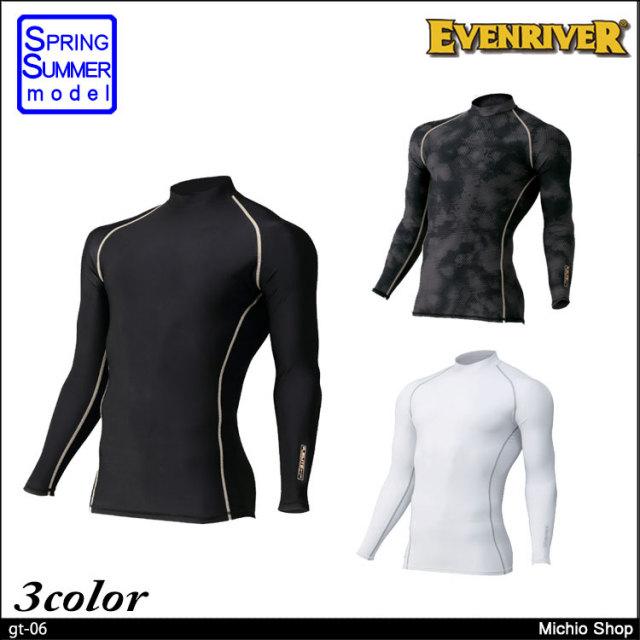[ゆうパケット対応]作業服 EVENRIVER アイスコンプレッションローネック(長袖) GT-06 イーブンリバー
