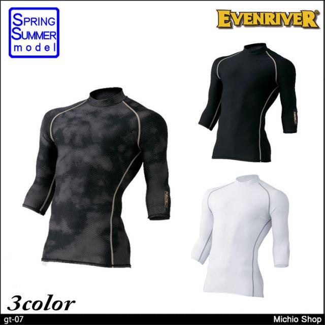 [ゆうパケット対応]作業服 EVENRIVER アイスコンプレッションローネック(七分袖) GT-07 イーブンリバー