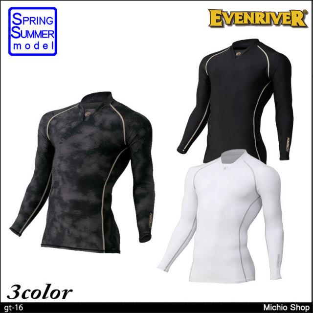 [ゆうパケット対応]作業服 EVENRIVER アイスコンプレッション Vネック(長袖) GT-16 イーブンリバー