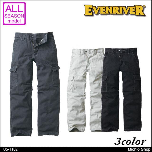 作業服 EVENRIVER フィッシャーストライプカーゴ US-1102 イーブンリバー