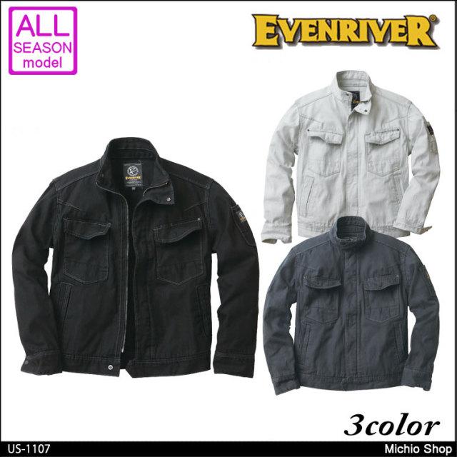作業服 EVENRIVER フィッシャーストライプブルゾン US-1107 イーブンリバー