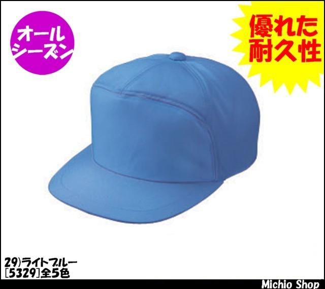 作業服 作業着 ラカン[RAKAN] アポロ型帽子 5329 日新被服