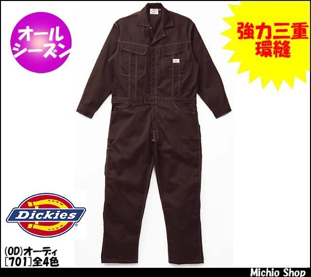 作業服 ディッキーズ[Dickies] 年間物ツヅキ服(つなぎ) 701 山田辰