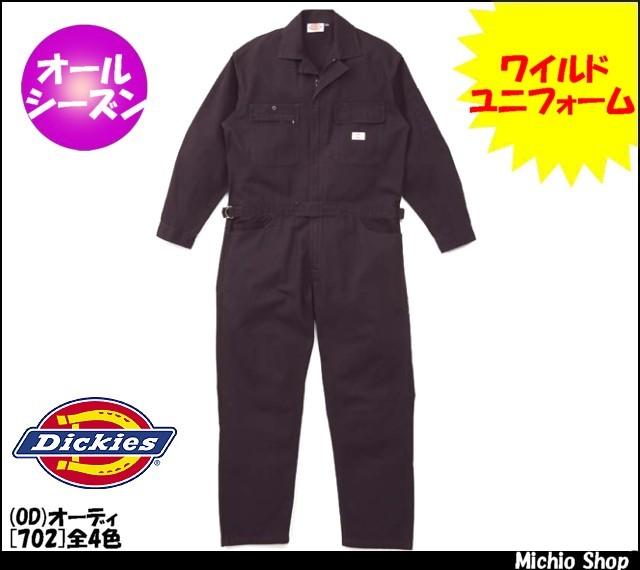 作業服 ディッキーズ[Dickies] 年間物ツヅキ服(つなぎ) 702 山田辰