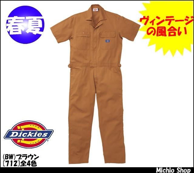 作業服 ディッキーズ[Dickies] 半袖ツヅキ服(つなぎ) 712 山田辰