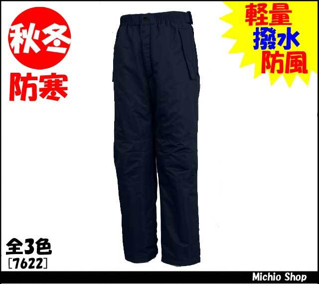 【作業服・防寒服】【藤和】防寒パンツ 7622 top shaleton