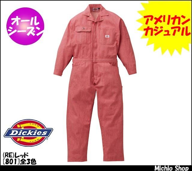 作業服 ディッキーズ[Dickies] 年間物ヒッコリーツヅキ(つなぎ)服 801 山田辰