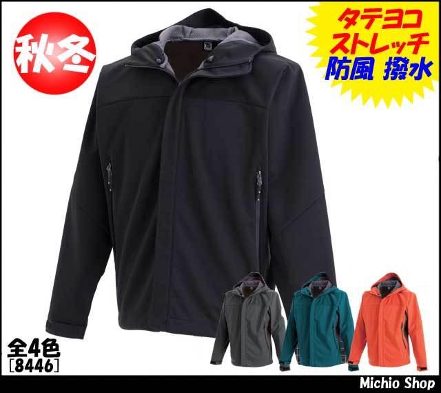 作業服 防寒服 藤和 防風ウォームジャケット 8446 top shaleton