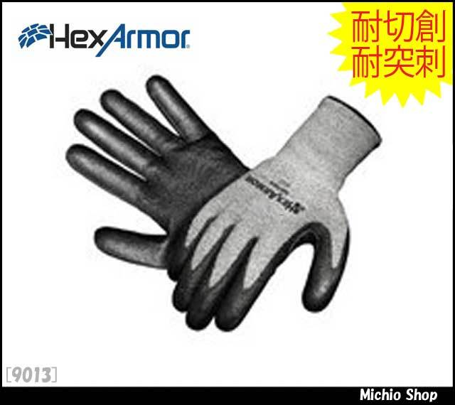 ヘックスアーマー HEXARMOR 耐切創突刺しニトリル手袋 9013 作業手袋