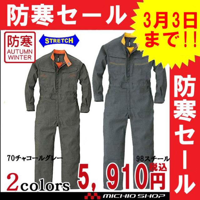 [防寒セール]防寒服 作業服 ROUND ONI 裏フリース防寒つなき RO-2101
