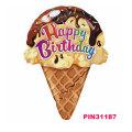 ハッピーバースデー!おいしそうなバルーン★アイスクリームコーンバルーン【34L】♪お誕生日は風船でいっぱいに!!