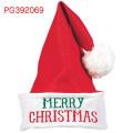 クリスマスサンタ帽子