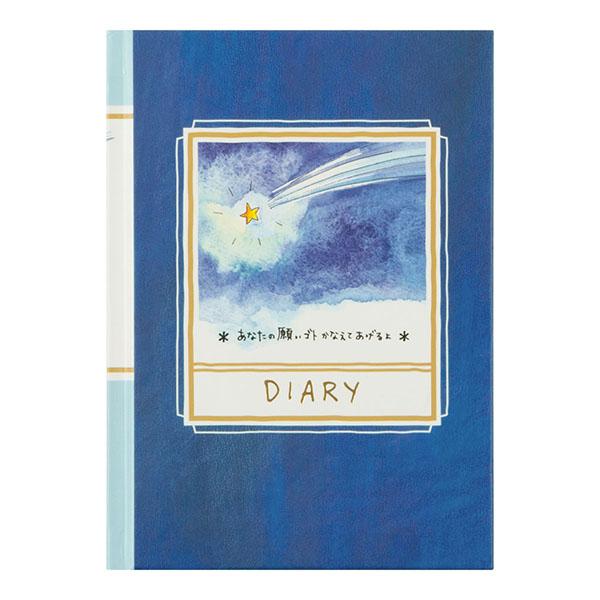 日記 流れ星柄 (12205006)