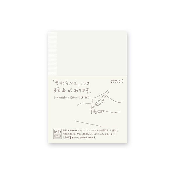 MDノート コットン<文庫>(15135006)