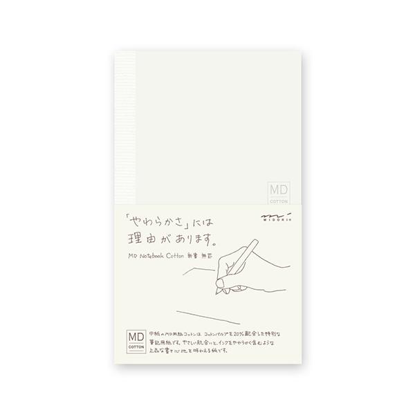 MDノート コットン<新書>(15136006)