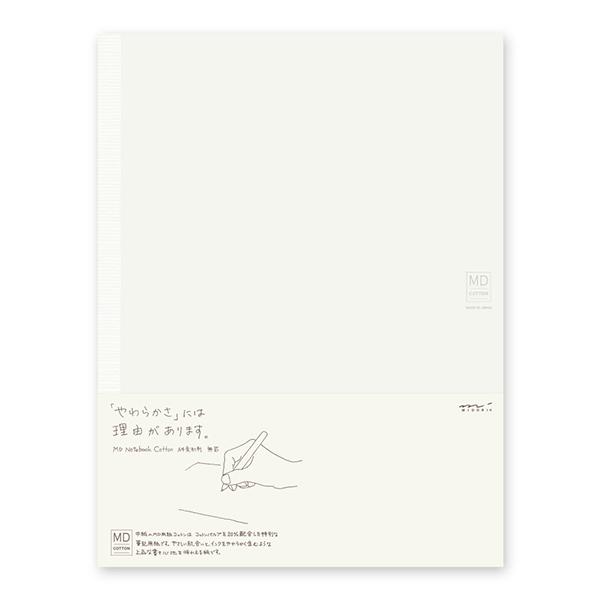 MDノート コットン<A4変形判>(15138006)