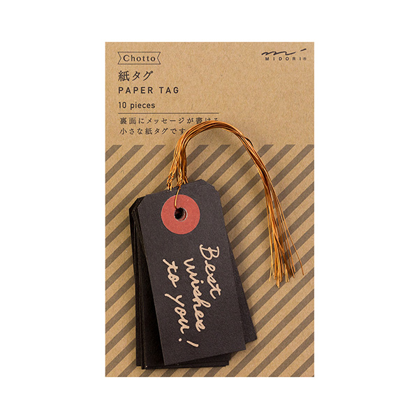 紙タグ HELLO・BEST柄 黒 (24468006)