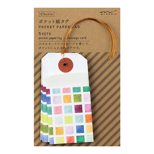 紙タグ ポケット 水彩 タイル柄 (24470006)