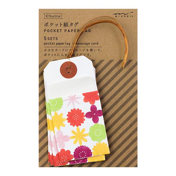 紙タグ ポケット 水彩 花柄 (24473006)