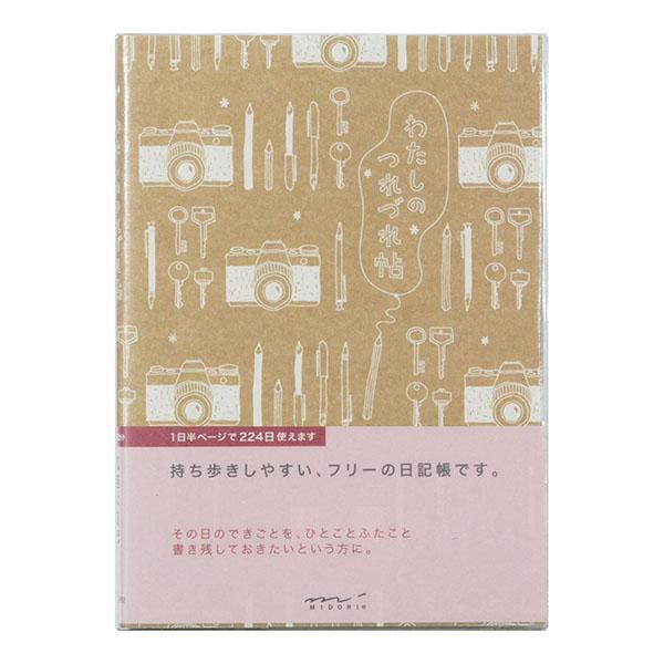 HF ダイアリー<文庫> わたしのつれづれ帖 (26390006)