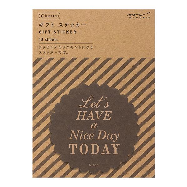 ステッカー NICE DAY柄 黒 (82284006)